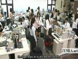 Subtitled ENF Japanese office ladies s...