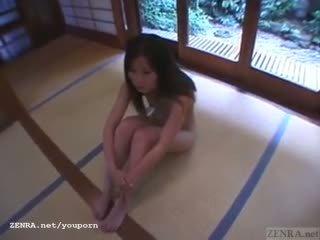 student, japanese, bizarre