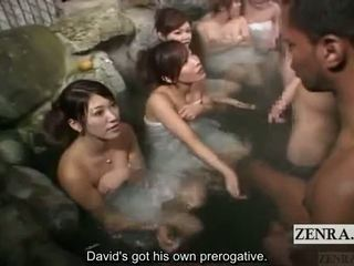 Subtitle 衣女裸體男 戶外 日本 bathhouse masturbation 遊戲