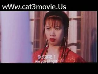 film, hiina