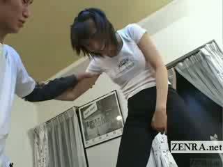 Subtitled ιαπωνικό ballet υπνοδωμάτιο stretching προκαταρκτικά