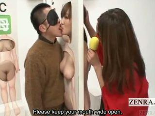 Subtitled CMNF ENF Japanese Reverse Glory Hole Game