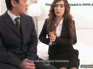 милий, реальність, японський
