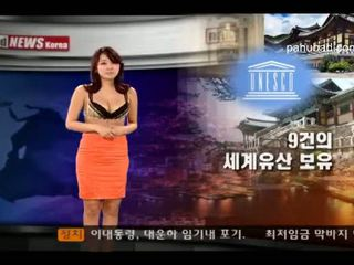 Gol știri korea parte 3