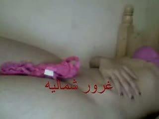 Flicka från saudi arabia
