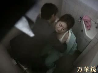 Japanese Doctor Caught Fucking His Patient Video