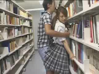 Chick chick used in the school library