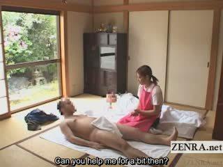 Subtitled 衣女裸體男 日本語 caregiver elderly 男人 灰機