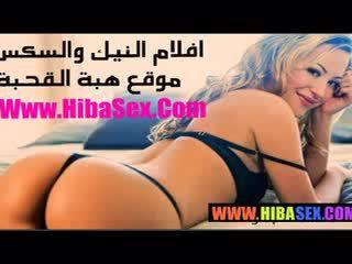 Broche tunisian miúda vídeo