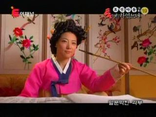 γεμάτος, ελαφρό, κορεάτικα