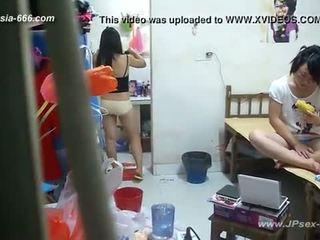 Peeping hiina ülikool dormitory ja bathroom.2
