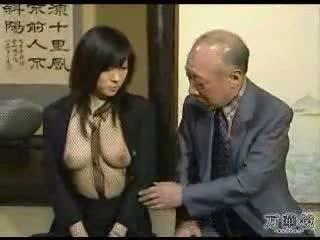 japanilainen, aasialainen