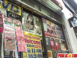 日本, 公共性, 口交