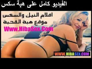 seks, arabisch, vrouw