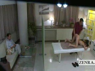 Subtitled Japanese Schoolgirl Idol Hopeful Butt Massage