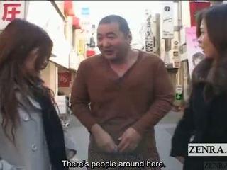Subtitled público japonesa extremo travestis dominação feminina