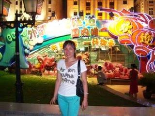 číňan, amatér, ázijský