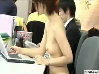 Just another Naked day at the jap office