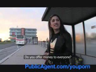 Publicagent アマチュア アジアの アナル セックス 外 上の ザ· 車