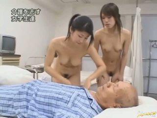 Asian Babes Hardcore