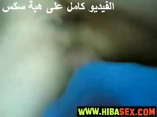 Tiener arabisch seks egypte video-