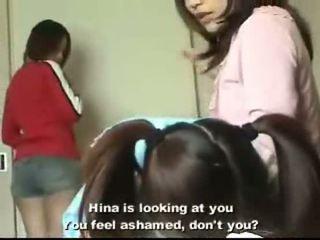 일본의, 귀염둥이, 굴욕