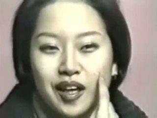 Корейски sextape
