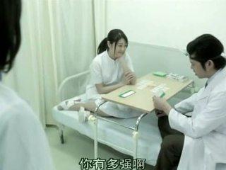 hq japanese, online undressing, nurse vid
