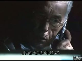 watch japanese full, new movie, new bdsm