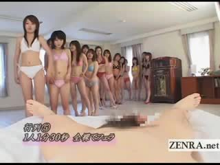 ประเทศญี่ปุ่น amateurs stripping นู้ด ใน มาก bj pov harem