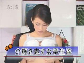 Japonsko správy