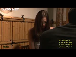 Fiatal feleség főnök seduced személyzet 07