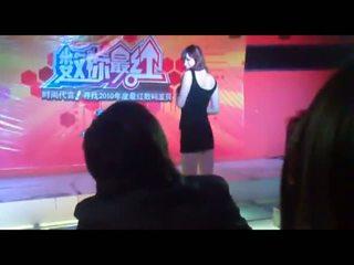 Showdance